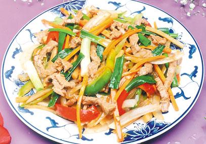 Chinese Food Halfmoon